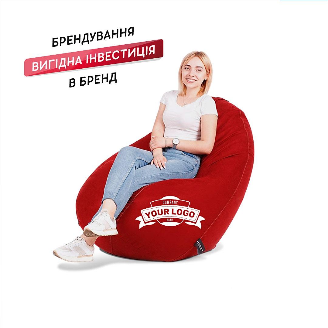 Брендирование кресел Lviv