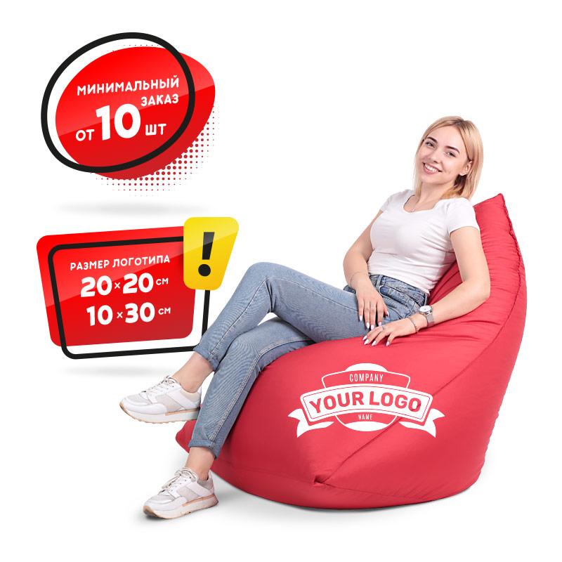 Кресло-Пирамида с Вашим Лого