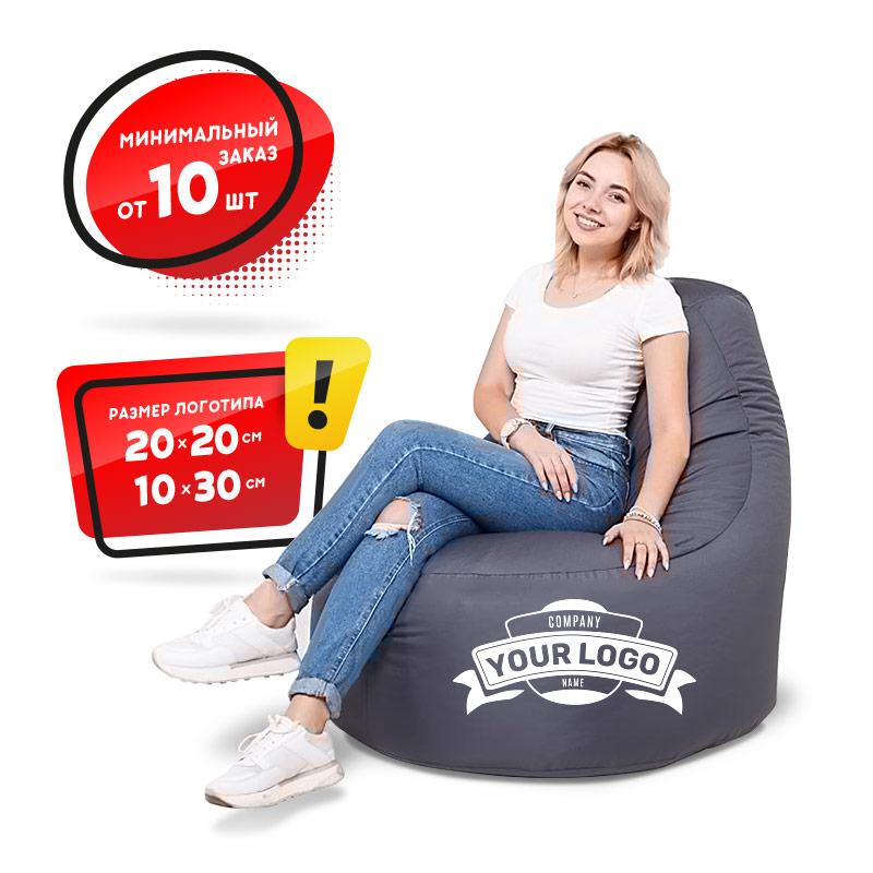 Кресло Ibiza с Вашим Лого
