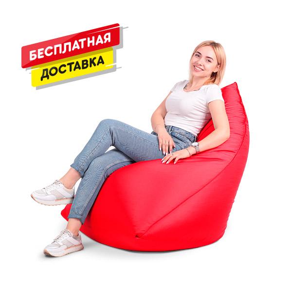 Кресло-мешок Пирамида Lviv