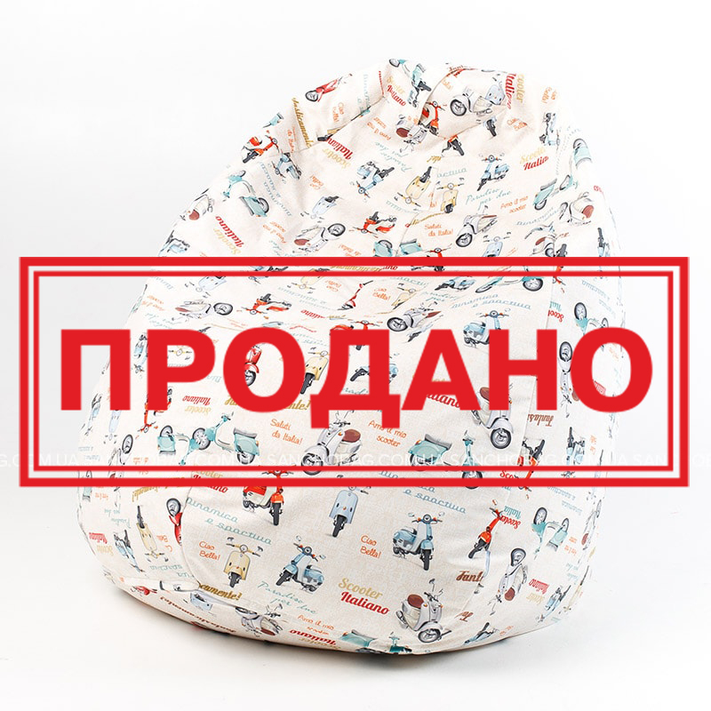 Кресло Vespa -15%|Продано