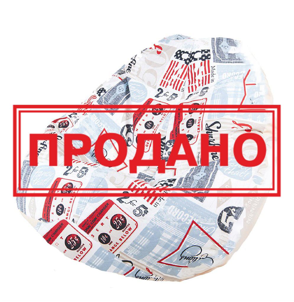 Кресло Cent -30%|Продано