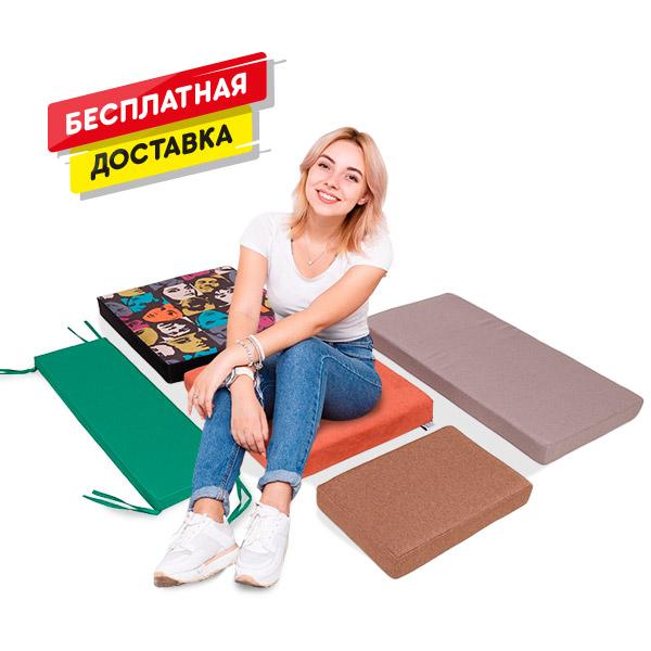 Подушки из поролона Lviv