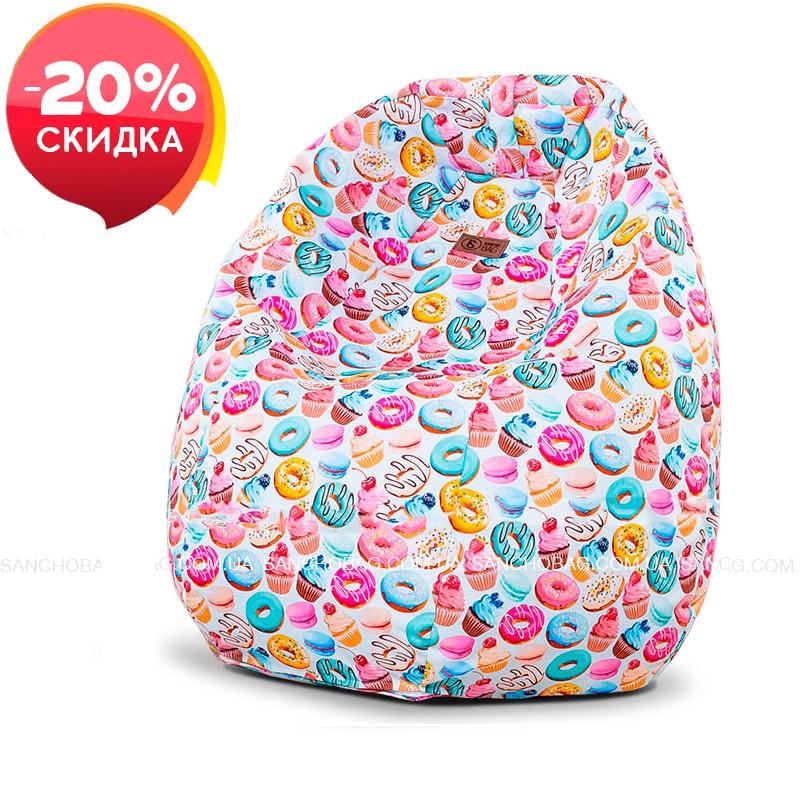 Кресло-Груша Пончики (S) 2 шт