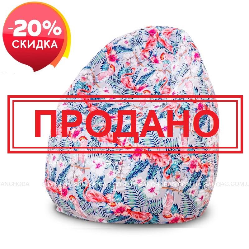 Кресло Фламинго |Продано