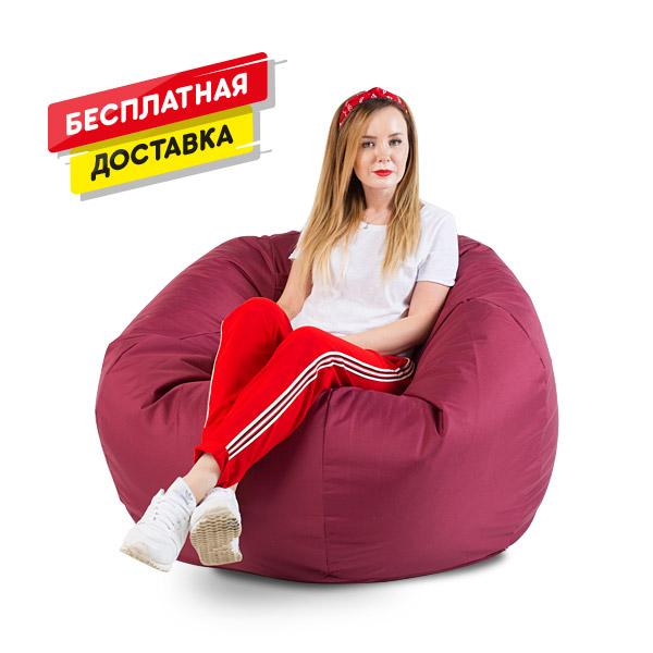 Кресло-мешок Облако Lviv