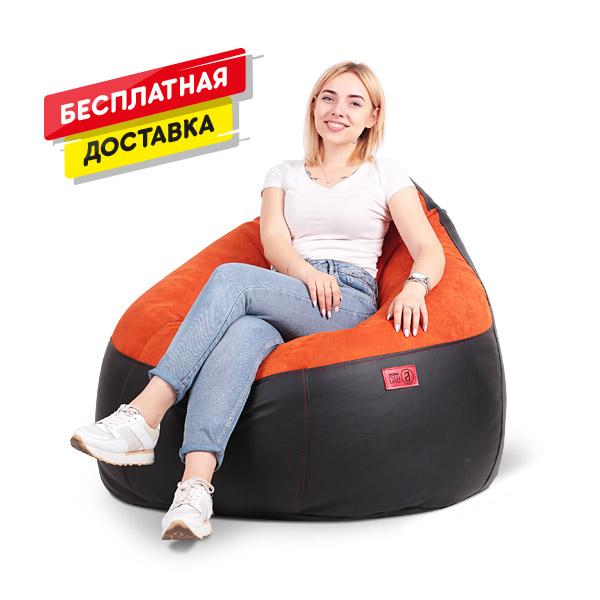 Кресло-мешок Комфорт Lviv