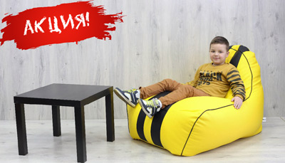 Акция на кресло-мешки SportCar ! SanchoBag