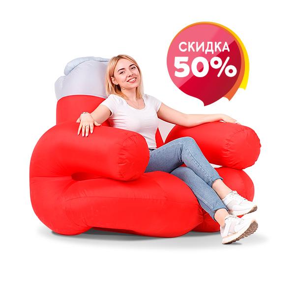 Надувное кресло Sanchobag Lviv
