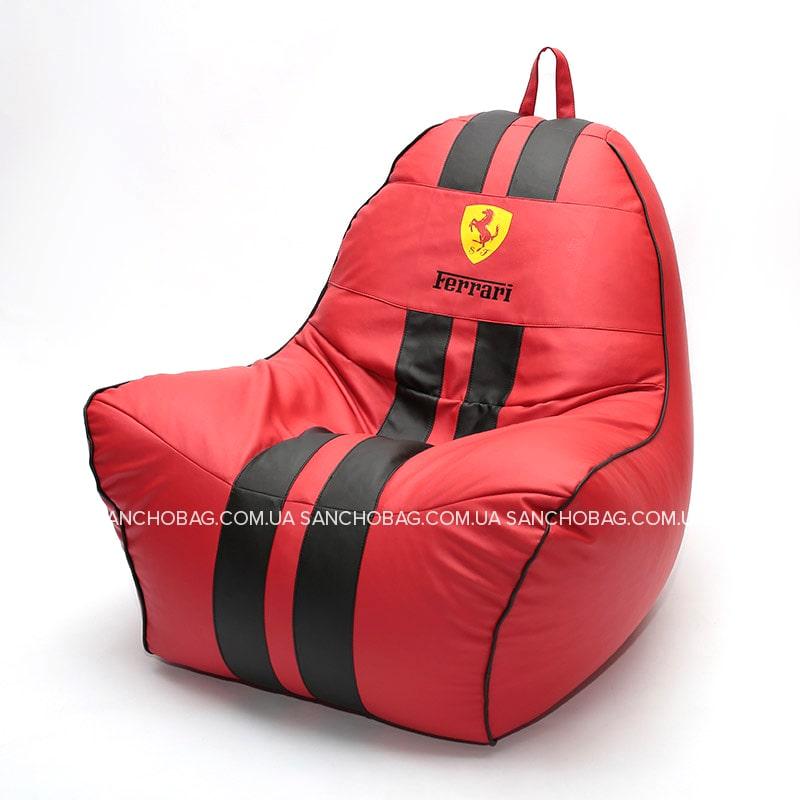 Кресло-мешок Ferrari Lviv