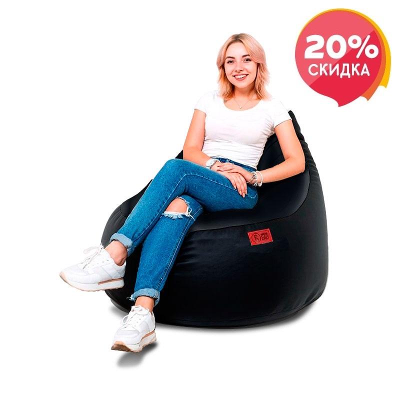 Кресло Ibiza BLACK |ПРОДАНО