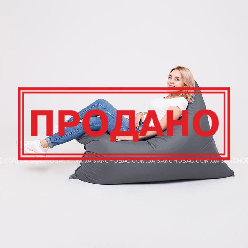 Кресло Мат Queens Grey -15%