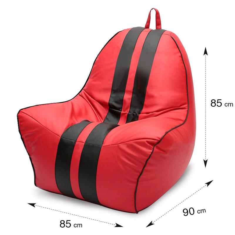 Кресло-мешок SportCar