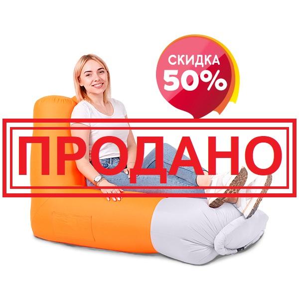 Кресло Lamzak Stan S |Продано