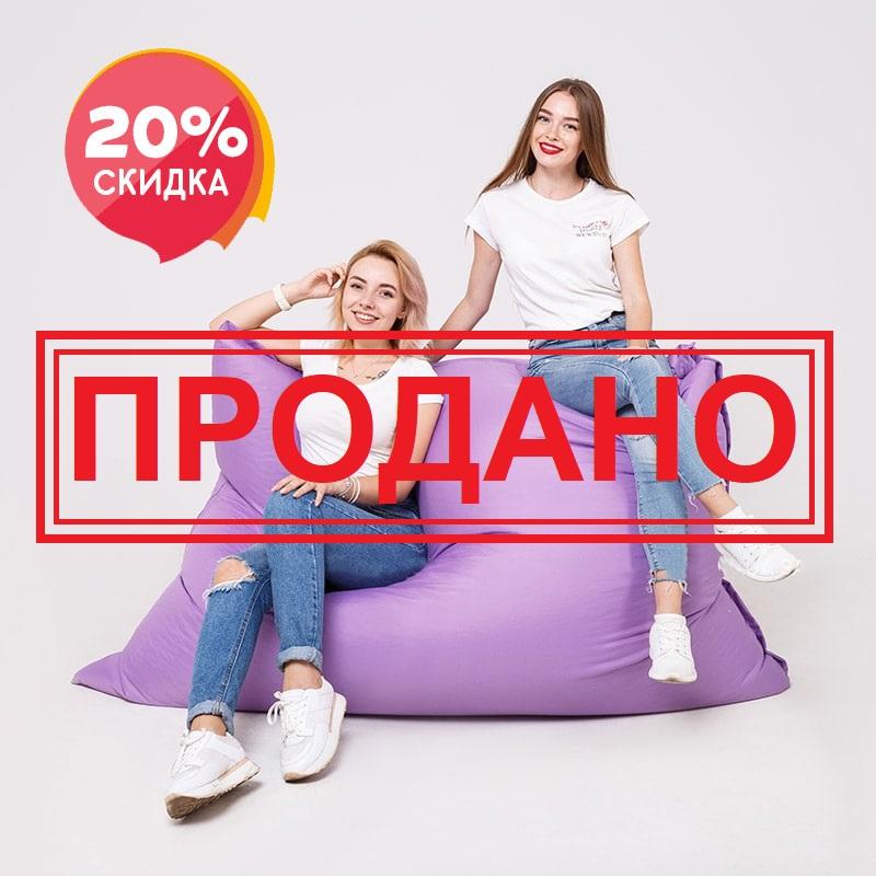 Кресло-Мат Фиолет |Продано