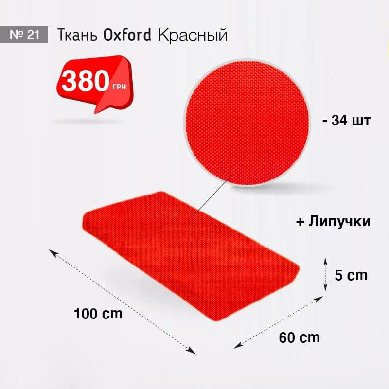 SALE Поролоновые подушки