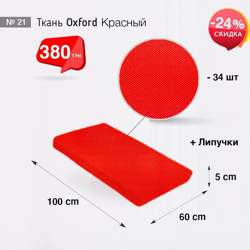 Подушка из поролона |Продано
