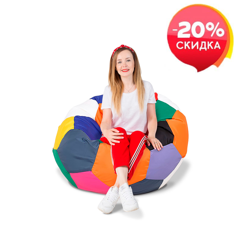 Кресло Мяч Шапито 90 см